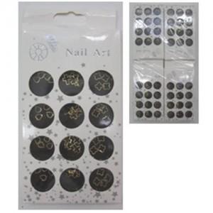 Ebo Nail Gem 4255